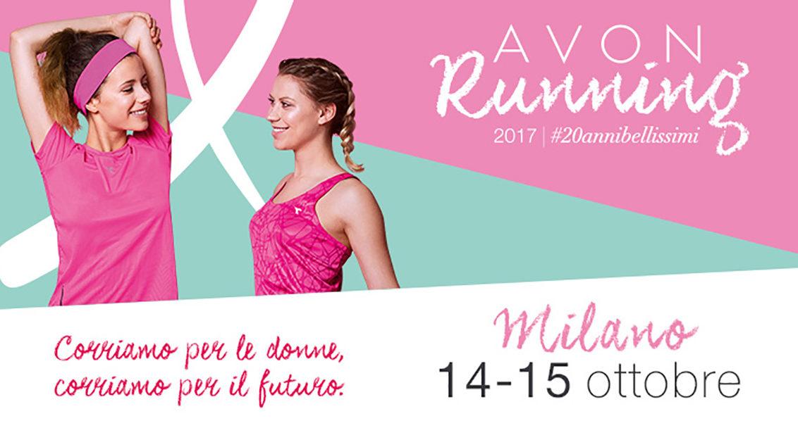 Avon Running_edizione_2017